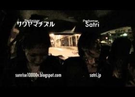 結婚式参加表明 サクヤマチヅル & Satri